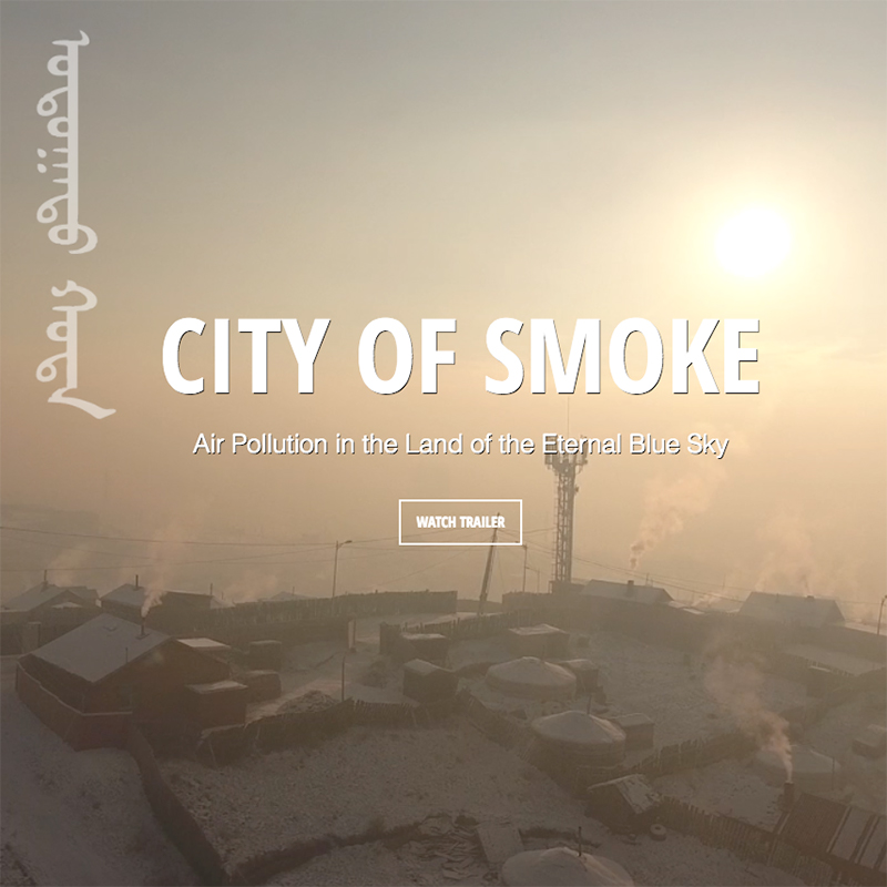 City of Smoke