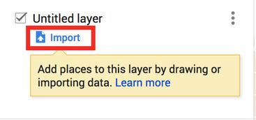 Import Spreadsheet Button